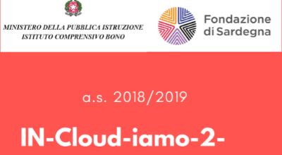 in-cloud-iamo